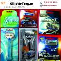 Одноразовые станки  Gillette Bic оптом