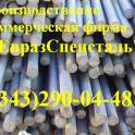 Круг сталь 6ХВ2С