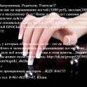 Профессиональное наращивание ногтей на дому