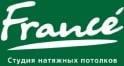 Компания France - изготовление и установка натяжных потолков на Камчатке