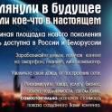 Подработка в Новосибирске