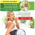 Экспресс-тест (Wellness-тест)