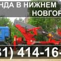 Предоставляем услуги автовышки вс 32, Нижний Новгород