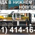 Автовышку на базе Газель сдаем в аренду, Нижний Новгород