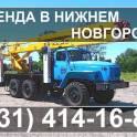 аренда автогидроподъемника horyong sky 750 нижний новгород