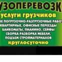Транспорт по РФ. Перевозка банкоматов
