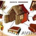 Утепление домов эковатой качественно, тепло, надежно.