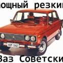 Продается ВАЗ-21063