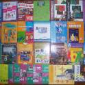 Комплект учебников за 8 класс в отличном состоянии
