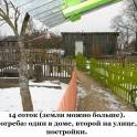 Продаю полдома 88 кв.м. в Калужской области., фотография 9