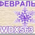 АКЦИЯ Японские фасадные панели Nichiha WDX563 со скидкой 15%