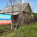 МО, Клинский район, г. Высоковск, продаются 2 здания, общ.площадью 166,6 кв.м.