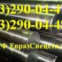 Круг сталь 06ХН28МДТ (ЭИ 943)