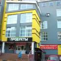 Помещения свободного назначения, ул. Комсомольская, д. 17, корпус 1, фотография 11