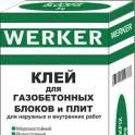 Клей для блоков WERKER Blockfix (мешок25кг)