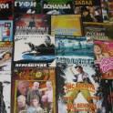 DVD ,CD,mp3,mpeg4.