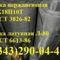 Сетка тканная нержавеющая 12Х18Н10Т