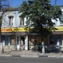 Помещение в г. Нжний Новгород с арендаторами продаю