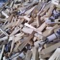 Дрова березовые,пихтовые,    уголь мешками      недорого