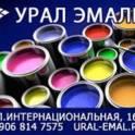 Краски от производителя.