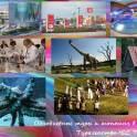 Однодневные туры в Польшу, Экскурсии