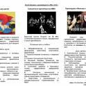 Боевое единоборство: самбо для детей, женская самооборона, смешанные единоборства