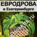 Евродрова