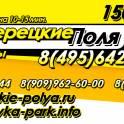 Такси в Люберцах Жулебино Некрасовке Кожухово Котельниках недорого