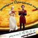 Доставка Осетинских пирогов В Петропавловске-Камчатском