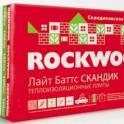 Утеплитель роквул Лайт Баттс СКАНДИК по оптимальной цене в Синьково.