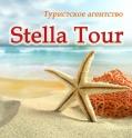 Туристское агентство Stella Tour