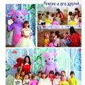 Аниматоры на детский праздник в Воронеже