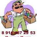 Мы знаем... Мы умеем... Мы делаем...Сервисный Центр (частные услуги) электрик, сантехник, сантехнические рабо