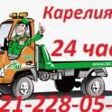 Эвакуатор г Медвежьегорск 24 часа