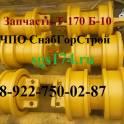 Каток опорный 24-21-169СП каток двубортный 24-21-170СП