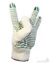 Организация реализует перчатки ПВХ оптом