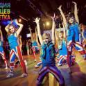 Обучение танцам в Новороссийске