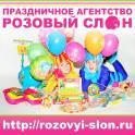 Детская анимация в Химках, фотография 7