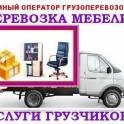 Услуги грузчиков Рязань и область