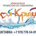 Доставка питьевой воды ТМ