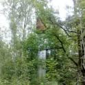Продам бывший пионерский лагерь «Светлые ключи», Мичурина, фотография 3