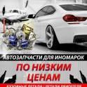 Ксеноновое оборудование для всех авто, фотография 3