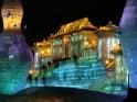 Туры в Харбин из Иркутска поездом и авиа