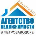 Агенство недвижимости в Петрозаводске