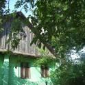Продам Дом с участком (ИЖС), фотография 1
