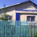 Продам: частный дом в Салавате