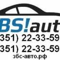 Индивидуальный подбор Б/У автомобилей