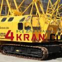 продам кран РДК-250