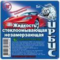 Незамерзайка - 30С