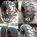Шины 10.5/80-18, шины 12.5/80-18, шины 16.9-24, шины 16.9-28, 18.4-26